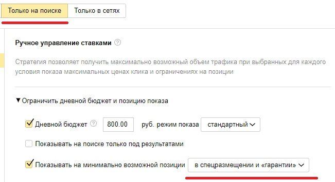 Яндекс директ первая тройка диаграмма верхнего уровня контекстная диаграмма